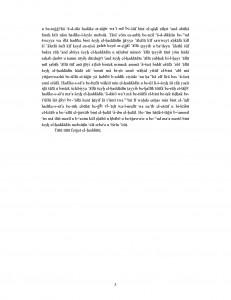 Keyd_en-nisaa_ghalab_keyd_er-rijaal_AR_ZDMG_Page_3