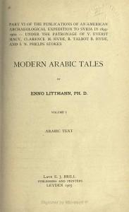 Modern_ArabicTales,_Littmann_Preface-1