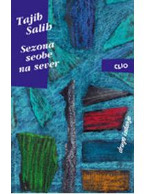 الطيب صالح: موسم الهجرة إلى الشمال</br> رواية. الطبعة الأولى