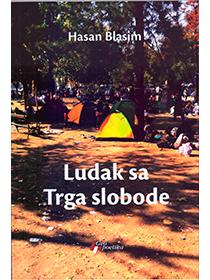 حسن بلاسم: مجنون ساحة الحرية– قصص قصيرة