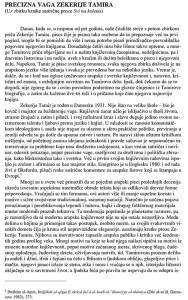 PRECIZNA_VAGA_ZEKERIJE_TAMIRA-1