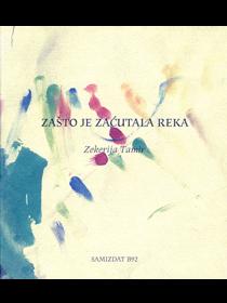 Zakariyya Tamer: Why Did The River Fall Silent