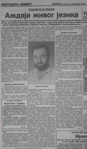 Azdaja_zivog_jezika_Politika_22.12.98