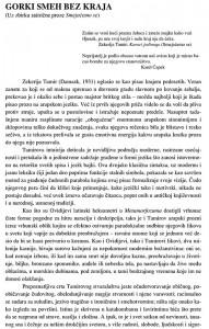 GORKI_SMEH_BEZ_KRAJA-1