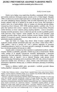JEZIK_I_PREVODJENJE_ARAPSKE_NARODNE_PRICE_2-1