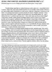 JEZIK_I_PREVODJENJE_ARAPSKIH_NARODNIH_PRICA_1