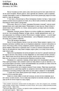 JUSUF_IDRIS_OPKLADA-1