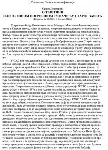 O_tastini_ili_besmislu_-_Stari_zavet-1