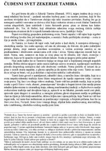 Pogovor-za-Zapozareni-Damask-1