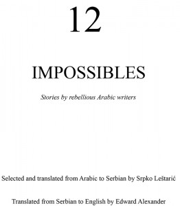 Twelve_Impossibles-1