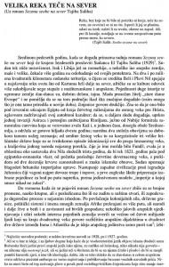 VELIKA_REKA_TECE_NA_SEVER-1