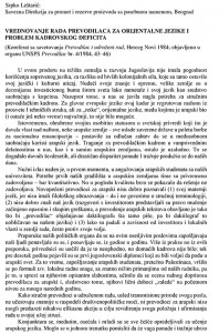 Vrednovanje-rada-prevodilaca-za-orijentalne-jezike-1