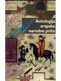 Antologija arapske narodne priče