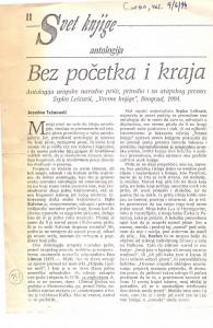 Bez_pocetka_i_kraja
