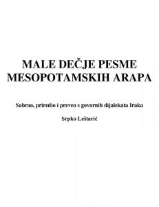 MALE DECJE PESME bibliografija-1