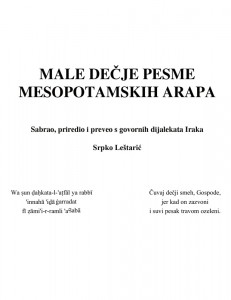 MALE_DECJE_PESME_korpus