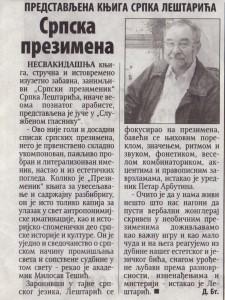 Prezimenik-Novosti