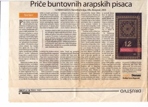 Price_buntovnih_arapskih_pisaca