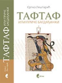 Taftaf – priče Bagdađanki