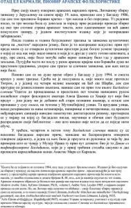 Taftaf_Pogovor
